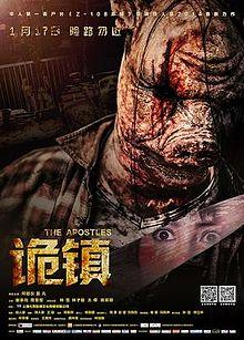 The Apostles film