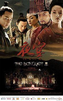 The Banquet 2006 film