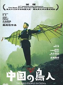 The Bird People in China