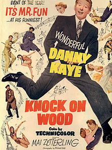 Knock on Wood film
