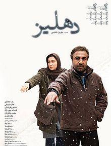 The Corridor 2013 film