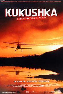 The Cuckoo film