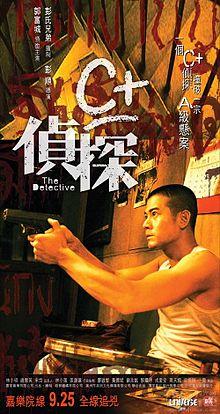 The Detective 2007 film