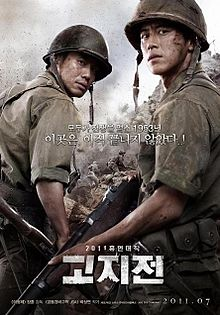 The Front Line 2011 film