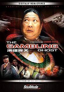 The Gambling Ghost