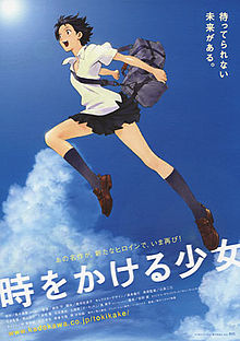 The Girl Who Leapt Through Time 2006 film