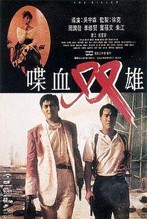 The Killer 1989 film
