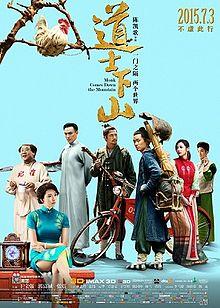 The Monk 2015 film