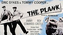 The Plank 1967 film