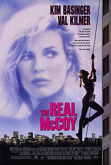 The Real McCoy film