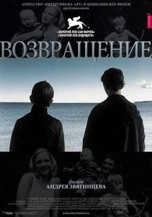 The Return 2003 film