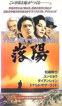 The Setting Sun film
