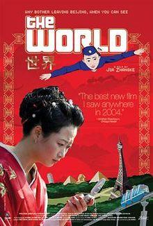 The World film