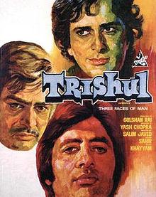 Trishul film