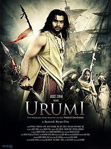 Urumi film