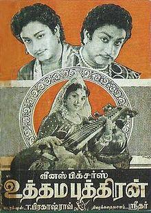 Uthama Puthiran 1958 film