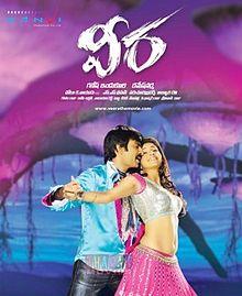 Veera 2011 film