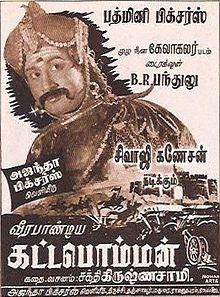 Veerapandiya Kattabomman film