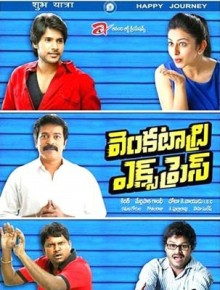 Venkatadri Express film