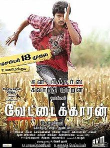 Vettaikaaran 2009 film