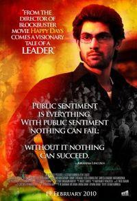 Leader 2010 film