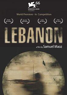 Lebanon 2009 film