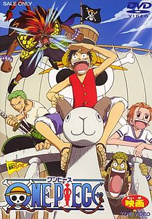 List of One Piece films