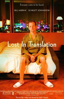 Lost in Translation film