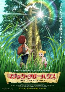 Magic Tree House film