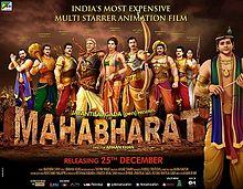 Mahabharat 2013 film