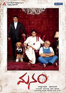 Manam film