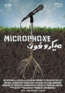 Microphone film