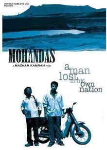 Mohandas film