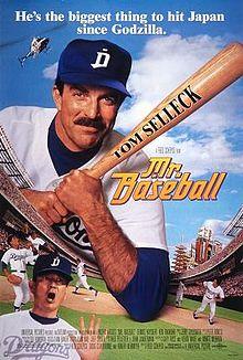 Mr Baseball