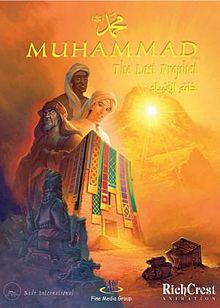 Muhammad The Last Prophet