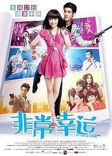My Lucky Star 2013 film