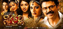 Nagavalli film