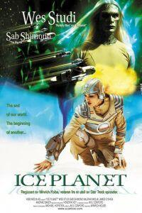 Ice Planet film