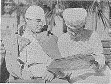 Nanking 1938 film