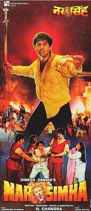 Narsimha 1991 film