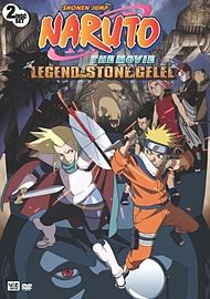 Naruto the Movie Legend of the Stone of Gelel