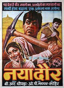 Naya Daur 1957 film
