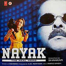Nayak 2001 film