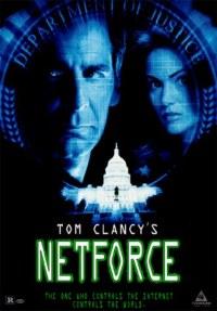 NetForce film